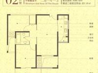 出售 东景瑞 景瑞荣御蓝湾 89平2两室 毛坯 180万 满2 好楼层