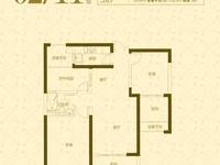 出售 东景瑞 景瑞荣御蓝湾 92平2两室 精装 195万 满2 中间层