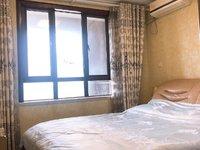 出售 大庆锦绣新城 85平 2两室 精装 135万 满2 税少 好楼层