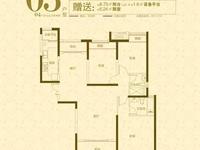 出售:东景瑞荣御蓝湾 139平3三房两卫 好楼层 纯毛坯满2年 有钥匙 满2