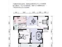 大庆好位置最便宜房子来啦,98平,全部朝南房间,双阳台,满2年诚心出售 随时看房