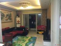 房东换房 华阳星城 经典小高层 位置楼层佳 房东降价了只要185万 经典户型