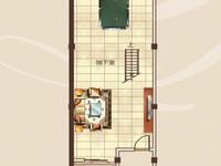 南洋壹号公馆联排别墅327平方米5.4米双开间毛坯420万满两年