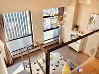 花样年幸福公寓 复式挑高60 40平 统一豪华装修 南向62万 可贷款真实房源
