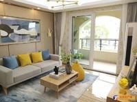 印溪佳园 新出精装两房 楼层位置好 房东自住保养好置换特价出售 低于市场价15万