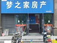 金色江南电梯房133平3房2卫现代精装修房东换别墅急卖可商