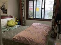 急售:太平新村83平 3 2 1清水装修 好楼层135万