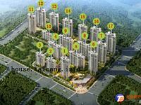 碧桂园东亭路120平精装3房2厅2卫仅售205万看房有密码实验学区房