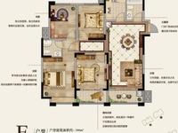 金纱馨苑145平大边套4房2厅2卫新毛坯带产权车位255万市一中有钥匙