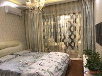 市中心精装电梯房上海花园二期,94平 带经贸小学学区,税少,价格好谈 L13