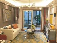 上海8公里,无社 保可买精装三房,配套全拎包住,可落 户 低于市场价15万