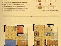 太仓高档小区中南世纪城一期117平赠送32平4房2厅2卫毛坯300万好楼层有钥匙