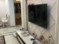 低价出售 东景瑞4期 108 15平 3房2厅1卫 品牌家电 好楼层 230万