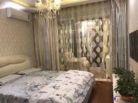 上海花园 豪华装修 诚意出售