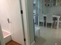 品質小區 南洋一號公館邊套 精裝修 家具家電齊全 拎包入住 3200可商