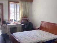 急售:太平新村,1楼带大院子 30平 ,83平,满2年,边套采光好