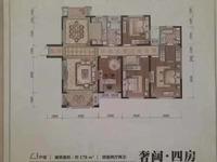 特价出售雅鹿臻园300万172平4房2厅2卫好位置有钥匙