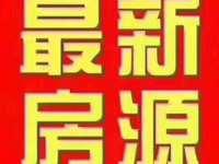 出售:景瑞望府联排别墅 边套毛坯193平 满2年 380万