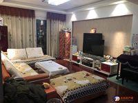 上海花园 市中心 精装大三房 有钥匙