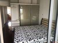 急租繁華地段 五洋廣場 2室精裝修 3000元包物業 看房方便有鑰匙 拎包入住