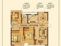 高爾夫鑫城二期119平3房2廳2衛好樓層215萬有鑰匙
