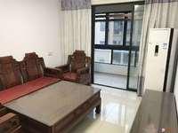 急租南洋一號1室 豪華裝修 全紅木家具 2500元包物業 看房方便有鑰匙