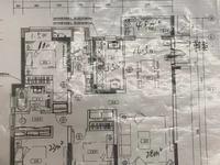 积水 129平 单价2万1 黄金楼层 精装修 多套 真实房源 懂的随时联系