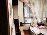 又一套好房!上海花园98平只需138万!