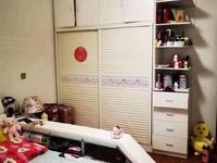 特价房出售 新价格新小区 上海花园可拎包入住
