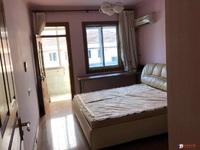 香花公寓,90平,精装,3房,2100/月包物业,有钥匙,随时看房