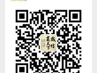 XJ恒荣泰广场满两年学区房