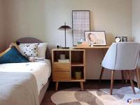 出售太古城2室2厅2卫64平米80万全新中央空调装修抛售,拎包入住,看房方便