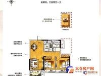 急售太仓新城区精装住宅房 两房两厅一卫 房型正气 现房急售
