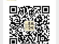 XJ上海公馆