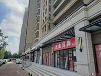 城东少量工抵沿街商铺可自营业态极好收益高43平免佣直签价105万税少欢迎实地考察