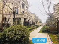 出售浙通名力桃花岛上叠加边套,沿河好位置,看房方便