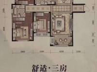 雅鹿臻园 3室2厅2卫 158平米260万满2年