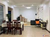 洋沙三村3室2厅1卫好楼层 精装修 97平米145万可商