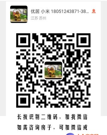 出售:上海广场 57平 1室 113万 好楼层 精装