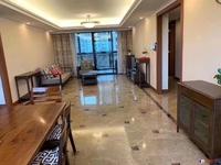 积水裕沁庭 3室2厅2卫199平豪华装修13000元/月住宅