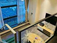 出租:花样年华 复试公寓 豪装全配 1室一厅一卫 2500月