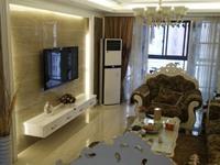 出售华源上海城三期110平米200万豪装,全新品牌家电家具,拎包入住,看房方便