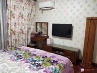 特价 特价出售东景瑞小三房 单价只要1.5万的房子 两天必秒