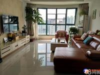 大庆锦绣新城,大3房2卫精装修拎包入住,中上楼层采光刺眼,产证清晰