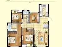 4.3新出炉房源望府121平4房,毛坯满2中上楼层,真实房源,210万