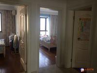 东景瑞 145平加送15平 3房2厅2卫 南北通透 满2年 精装自住保养好
