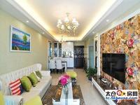 居家花园小区, 华盛六园 75万 2室2厅1卫 精装修拎包入住 ,业主诚卖此房 看房方便