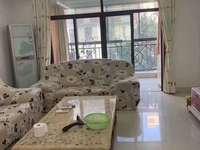 华阳公寓 华阳星城 98.5平全套家电家具,拎包入住,满两年,