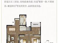 新中式庭院小区低密度房全新精装抛售 环境优雅 人车分流 欢迎来电垂询