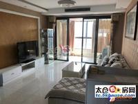 急租中央帝景 3室精装修 好楼层 只要5800元包物业 看房方便 拎包入住